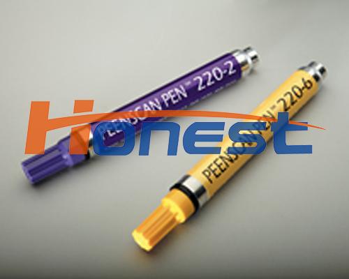 荧光追踪笔