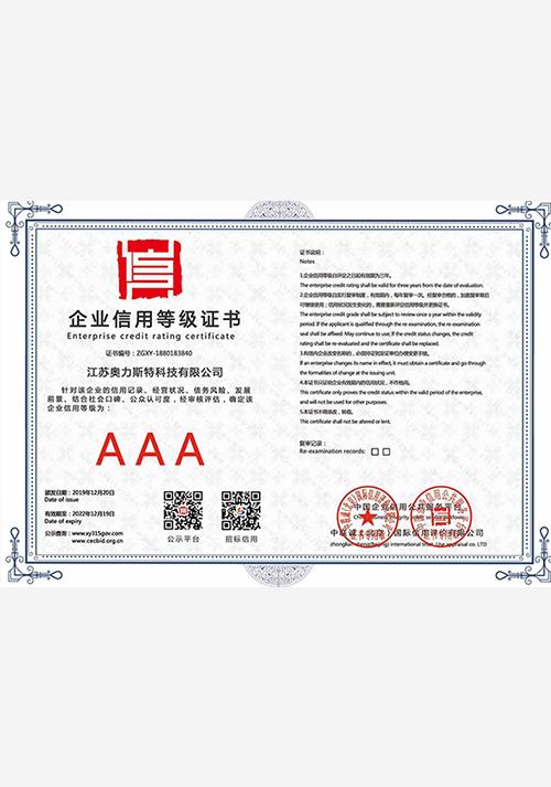 钢丸企业证书