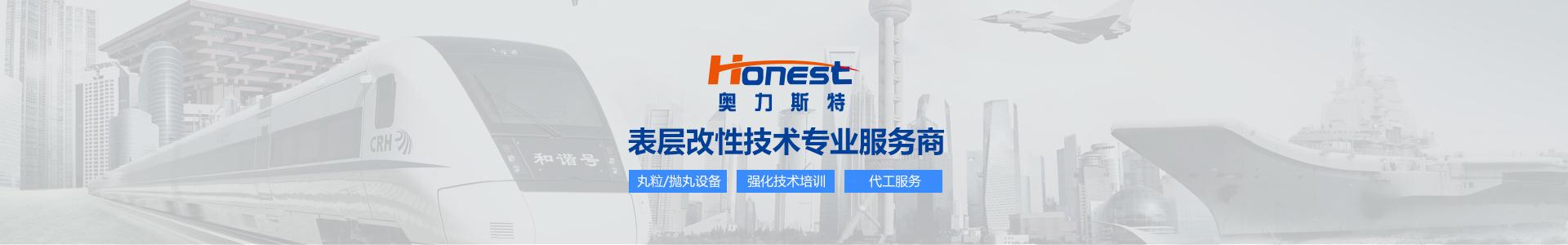 http://www.honest-cn.com/data/images/slide/20200409095556_782.jpg